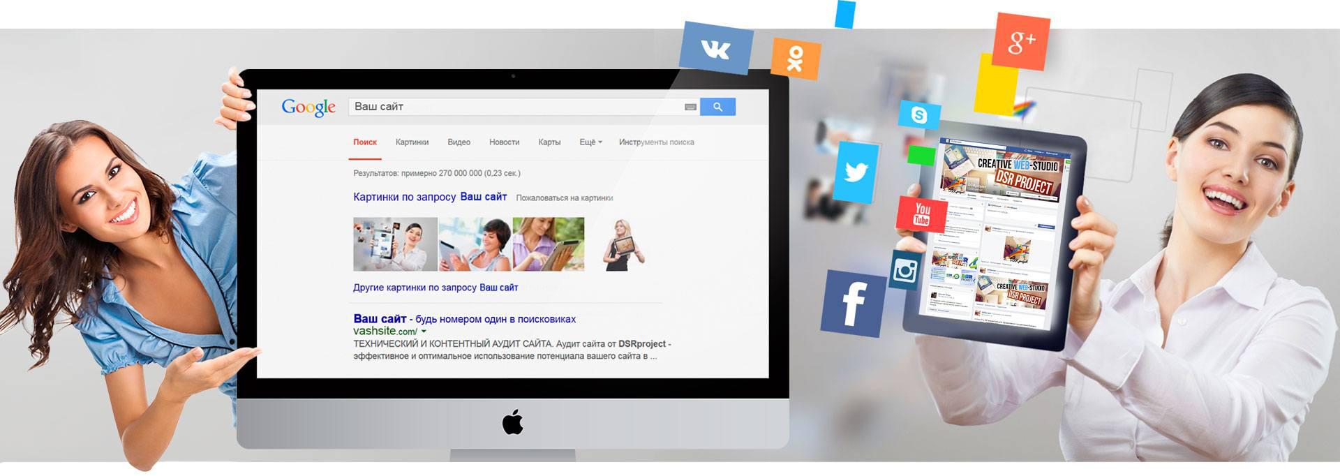 Важность социальных сетей для бизнеса